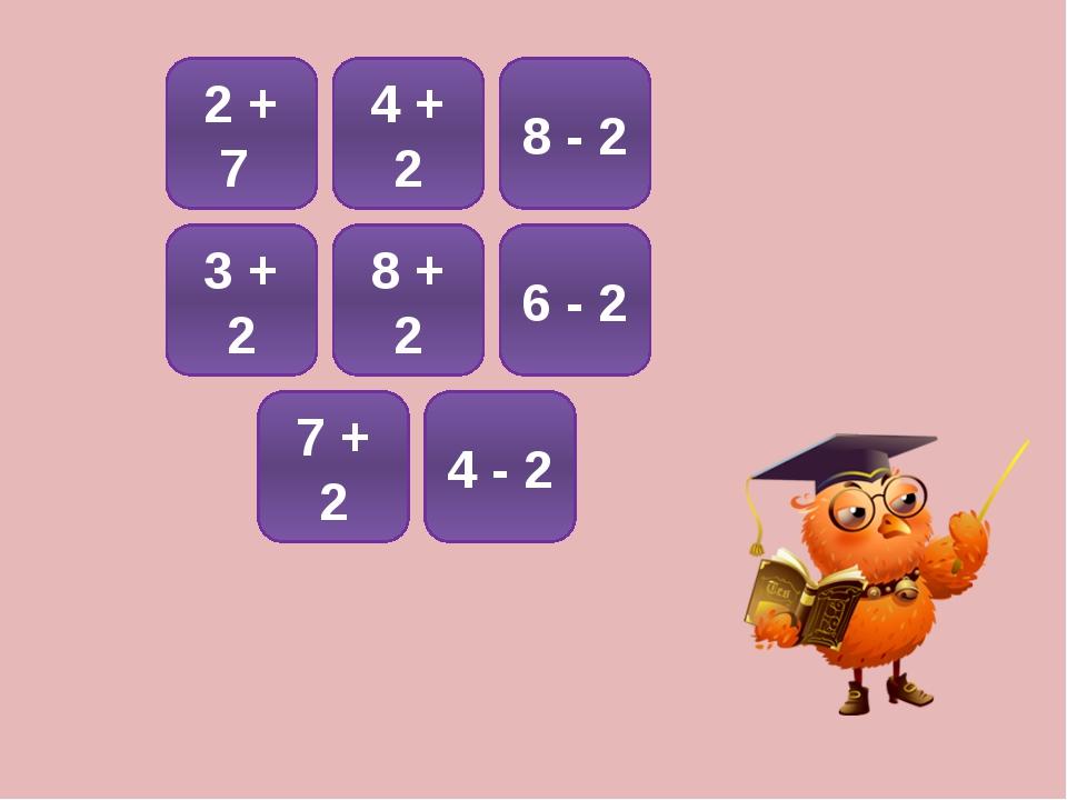 9 2 + 7 6 4 + 2 6 8 - 2 5 3 + 2 10 8 + 2 4 6 - 2 9 7 + 2 2 4 - 2