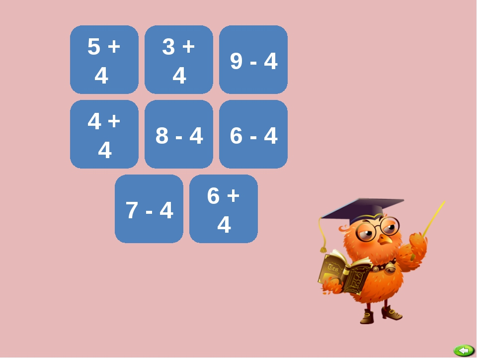 9 5 + 4 7 3 + 4 5 9 - 4 8 4 + 4 4 8 - 4 2 6 - 4 3 7 - 4 10 6 + 4