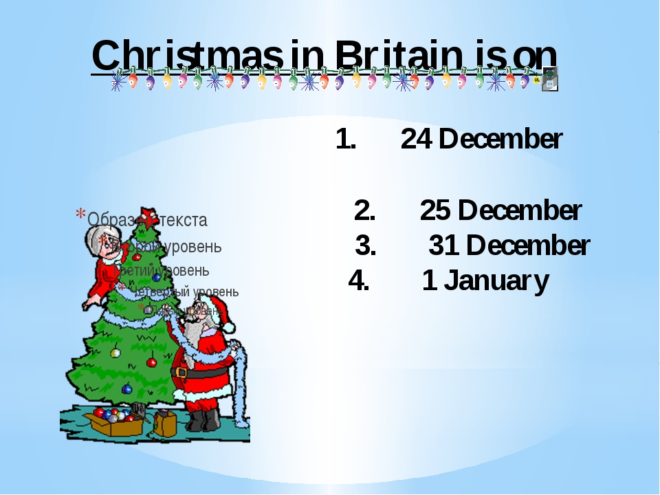 Christmas in Britain is on 1. 24 December 2. 25 December 3. 31 December 4. 1...