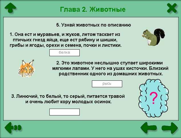 http://festival.1september.ru/articles/212151/ris3.jpg