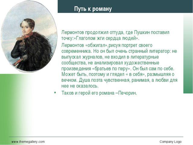 www.themegallery.com Company Logo Путь к роману Лермонтов продолжил оттуда, г...