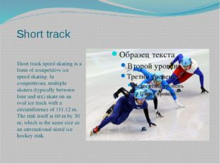 Speed skating Speed skating, or speedskating, is a competitive form of ice sk