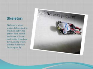Luge A Luge is a small one- or two-person sled on which one sleds supine (fa