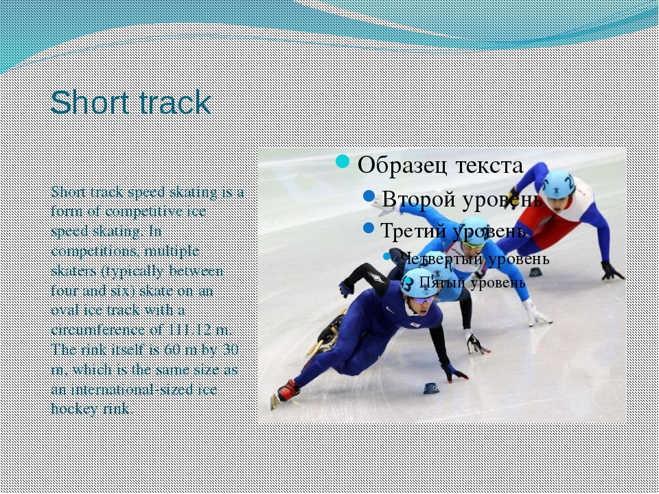 Speed skating Speed skating, or speedskating, is a competitive form of ice sk...
