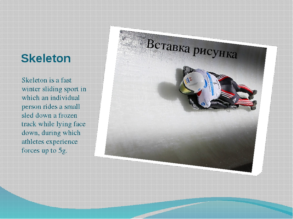 Luge A Luge is a small one- or two-person sled on which one sleds supine (fa...