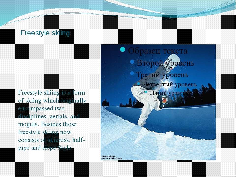 Skeleton Skeleton is a fast winter sliding sport in which an individual perso...
