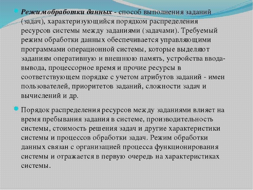 ЛИТЕРАТУРА Черноскутовой И.А. «Информатика» - учебное пособие Абрамов С.А. На...