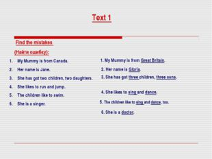 Text 1 Find the mistakes (Найти ошибку): My Mummy is from Canada. Her name is