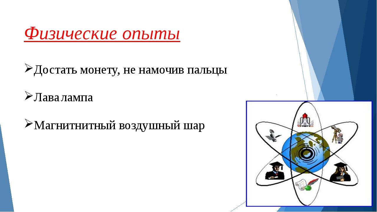ПРИМЕРЫ МЕХАНИЧЕСКОГО ДВИЖЕНИЯ Механика 20