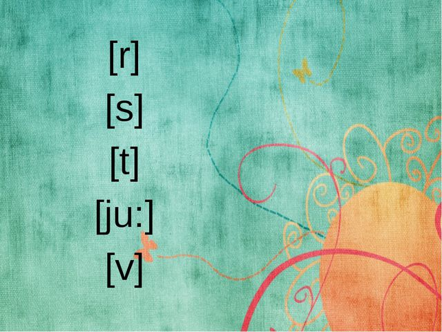 [r] [s] [t] [ju:] [v]