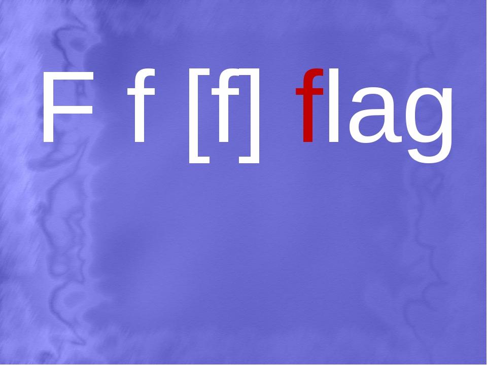 F f [f] flag