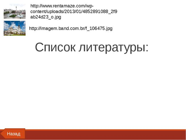 http://www.rentamaze.com/wp-content/uploads/2013/01/4852891088_2f9ab24d23_o.j...