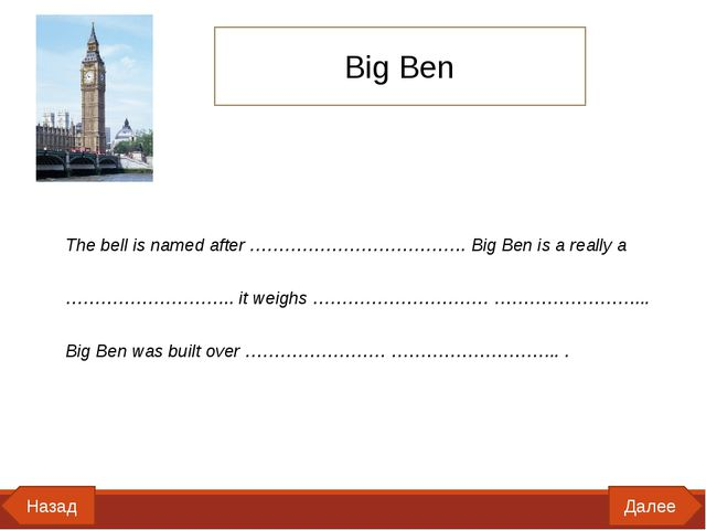 The bell is named after ………………………………. Big Ben is a really a ……………………….. it we...