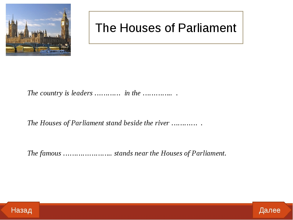 The country is leaders ………… in the ………….. . The Houses of Parliament stand be...