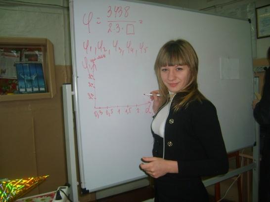E:\Метод. объед. учит. ИНФ и ИКТ\фото с семинара МОУ СОШ №5\S5000799.JPG