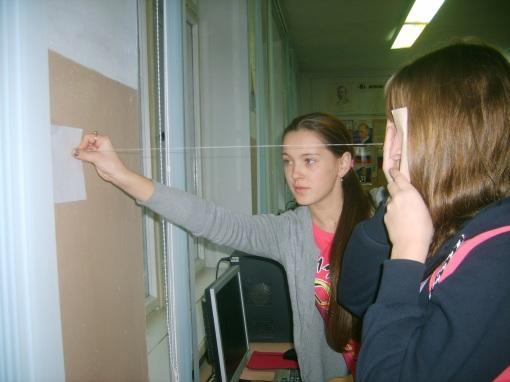 E:\Метод. объед. учит. ИНФ и ИКТ\фото с семинара МОУ СОШ №5\S5000792.JPG