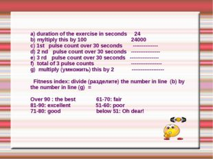 a) duration of the exercise in seconds 24 b) myltiply this by 100 24000 c) 1s