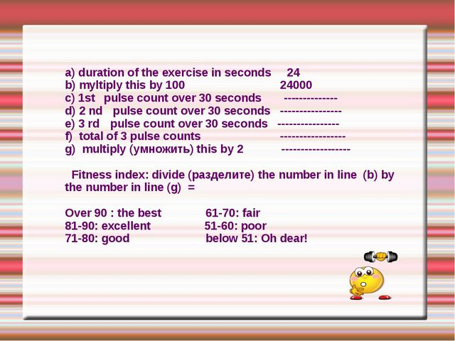 a) duration of the exercise in seconds 24 b) myltiply this by 100 24000 c) 1s...