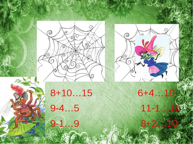 8+10…15 6+4…10 9-4…5 11-1…10 9-1…9 8+2…10