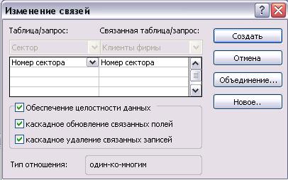 hello_html_40159b95.png