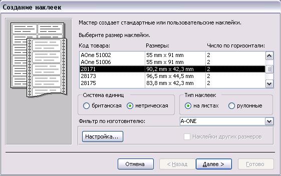 hello_html_m3b5486e5.png