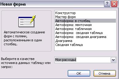 hello_html_m5cc6e12d.png
