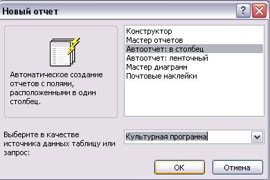 hello_html_m5d4d4bda.png