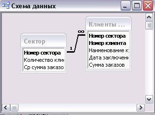 hello_html_m67e74616.png