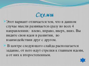 Литература 1.Е.Н.Соловова «Методика обучения иностранным языкам. Базовый курс