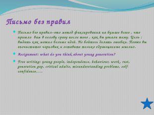 Переходы (transitions) Хронологические while,before, since, during, until, as