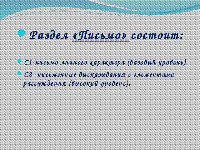 """For"" and ""Against"" Essay Вступление (формулировка проблемы). Аргументы «За»..."