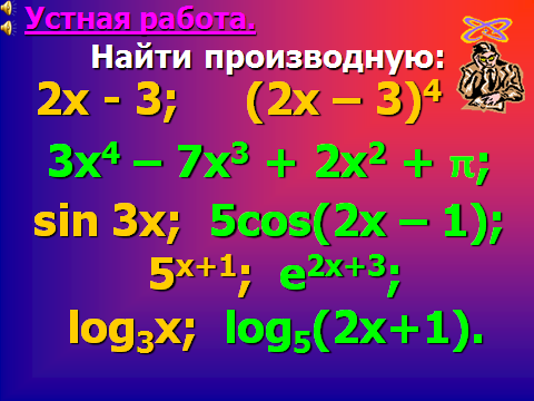 hello_html_m498da090.png