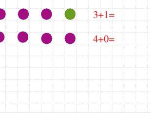 3+1=2 4+0=2