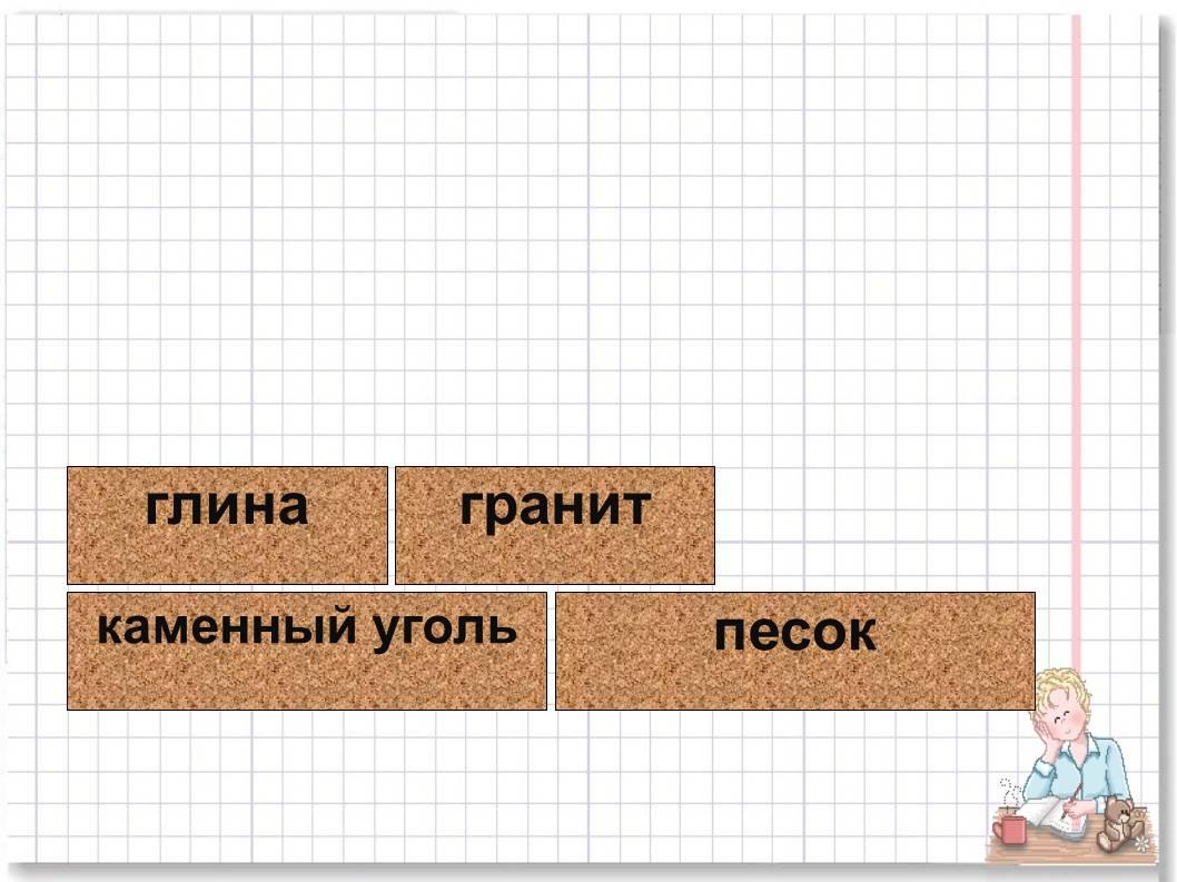hello_html_4c163baa.jpg