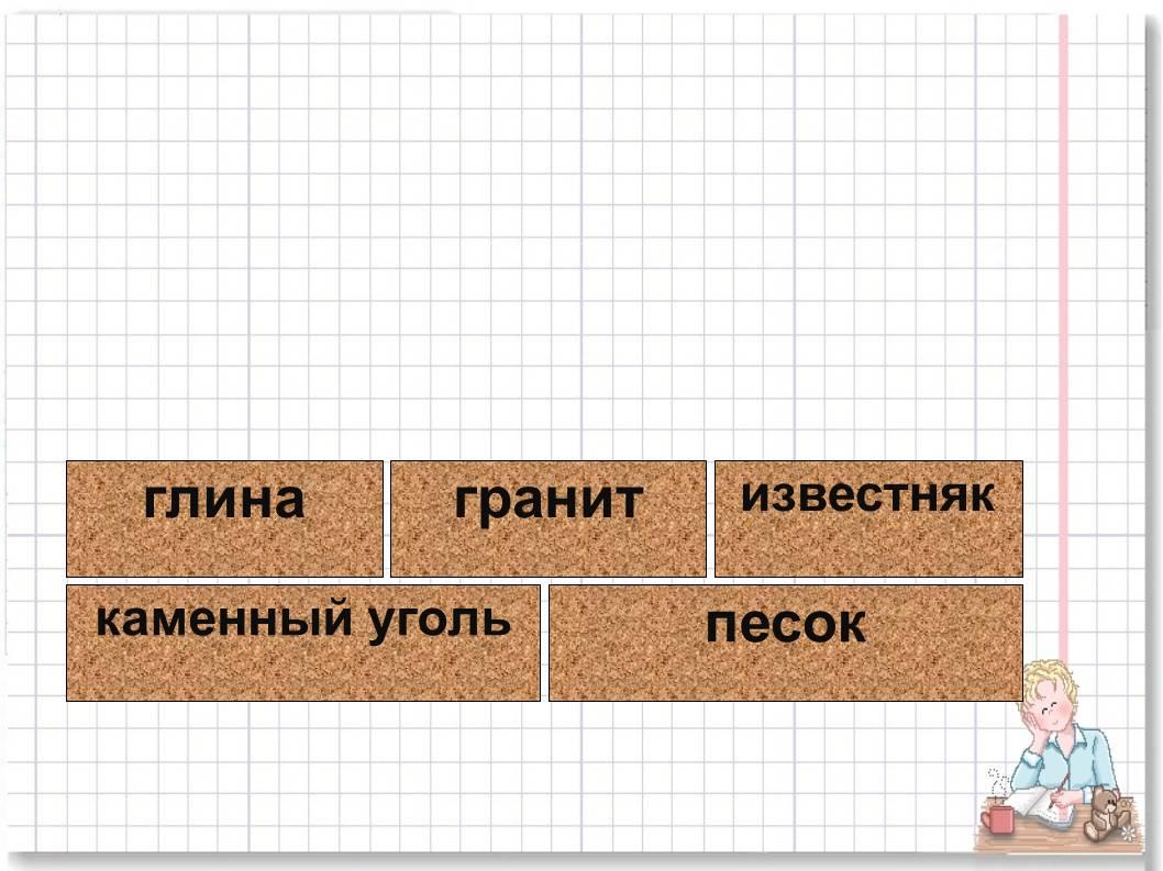 hello_html_70ab20f2.jpg