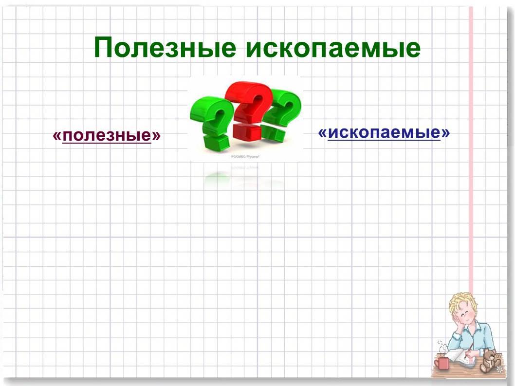hello_html_d4cc6db.jpg
