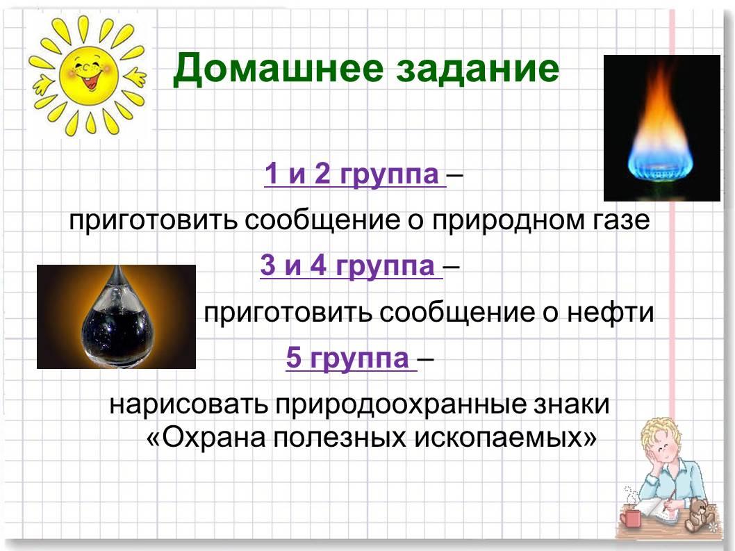 hello_html_m47407a28.jpg