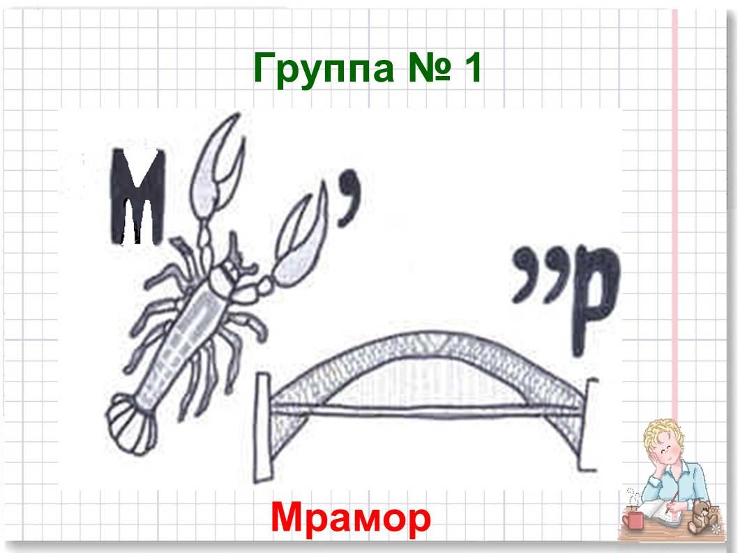 hello_html_m48b6056b.jpg