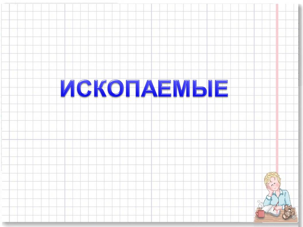 hello_html_m730053df.jpg