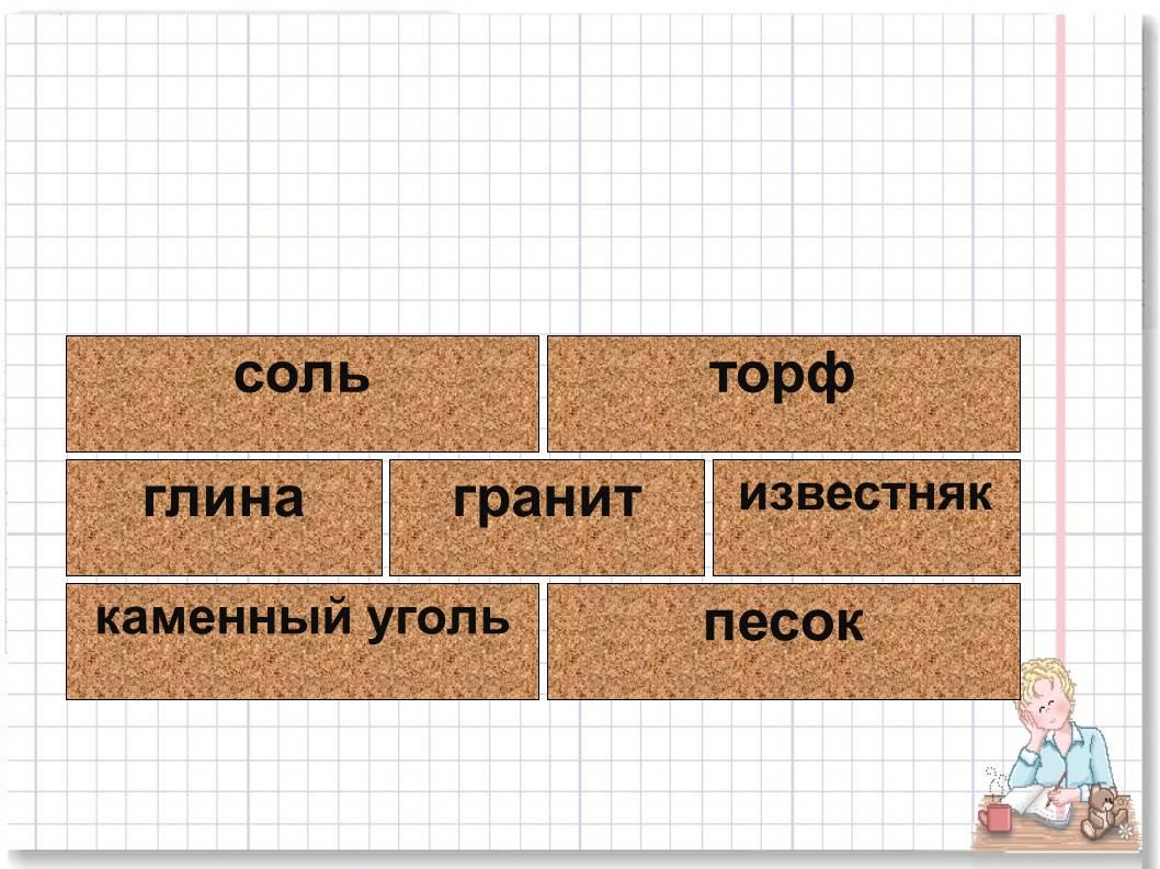 hello_html_mab0809f.jpg