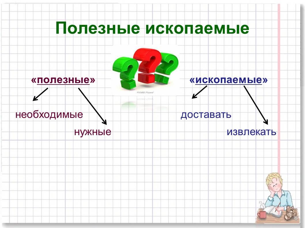 hello_html_mfc9eb19.jpg