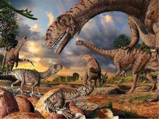 Что вы знаете о животных, которые жили много, много лет назад?