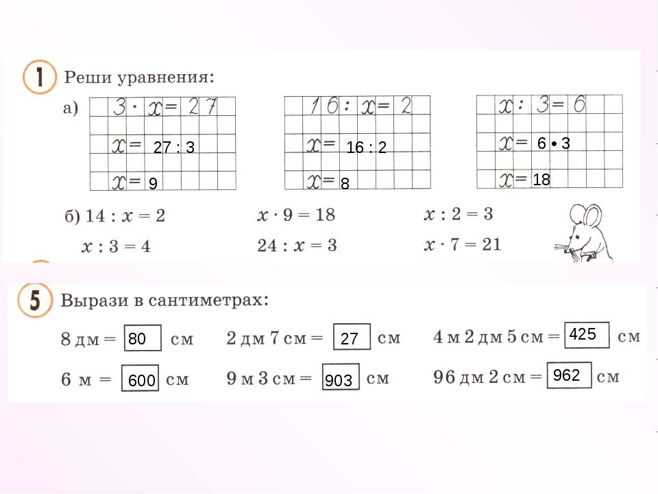 Календарно-тематическое планирование математика петерсон 2 класс