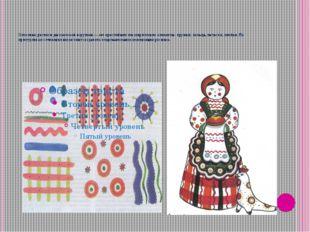 Элементы росписи дымковской игрушки — это простейшие геометрические элементы