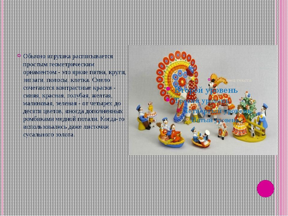 Обычно игрушка расписывается простым геометрическим орнаментом - это яркие п...