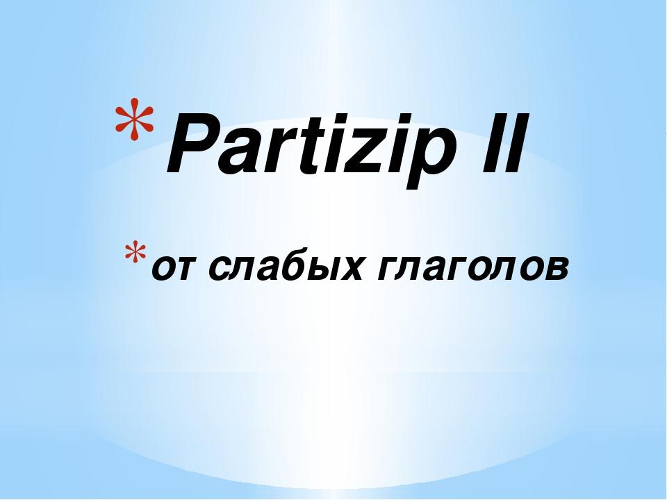от слабых глаголов Partizip II