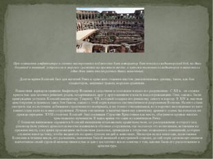 При освящении амфитеатра и спешно выстроенных поблизости бань император Тит п
