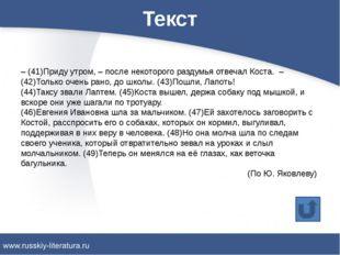 Литература ОГЭ. Русский язык: типовые экзаменационные варианты / под ред. И.
