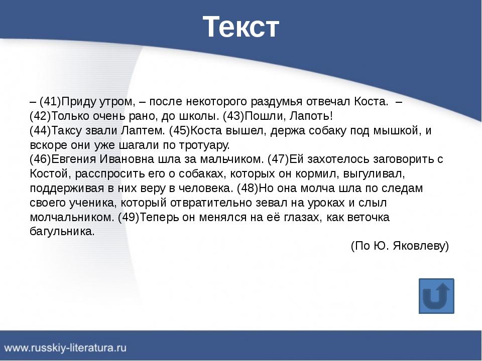 Литература ОГЭ. Русский язык: типовые экзаменационные варианты / под ред. И....