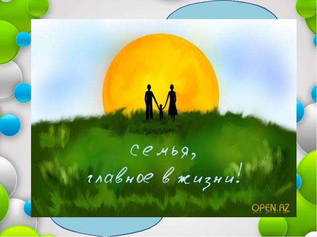 Я желаю счастья вам Счастья в этом мире большом. Как солнце по утрам, Пусть о...